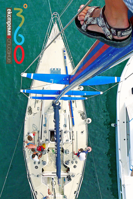 """Фотография Албена Тончева / от конкурса на списание 360° """"Open Cover"""""""