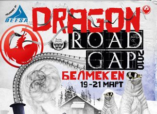 dragon road gap poster
