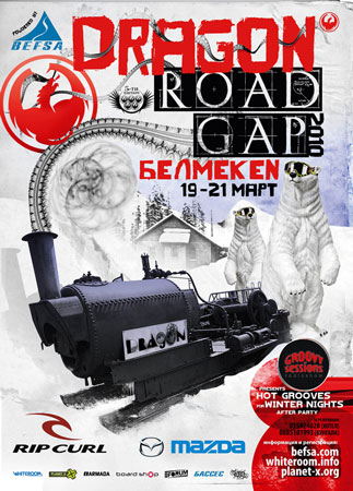 dragon road gap poster