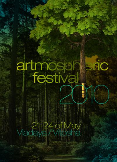 Artmospheric Festival 2010 preflyer