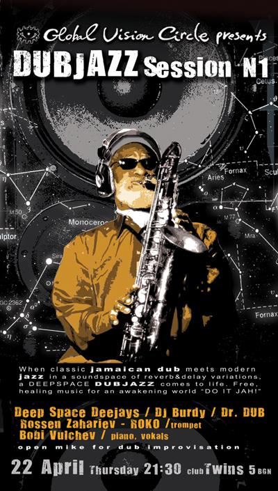 DUBJAZZ SESSION #1 - flyer