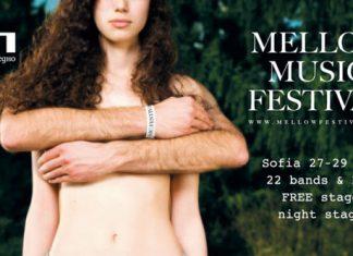 mellow music festival