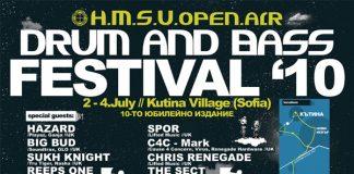 H.M.S.U. и 10-тия летен дръм енд бейс фестивал на открито