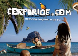corporide.com