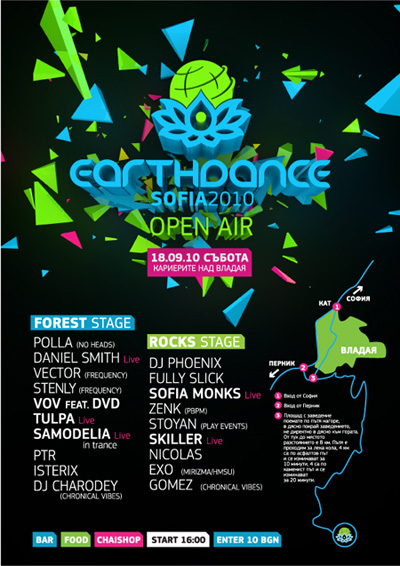 Earthdance Sofia 2010