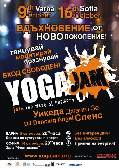 Yoga Jam