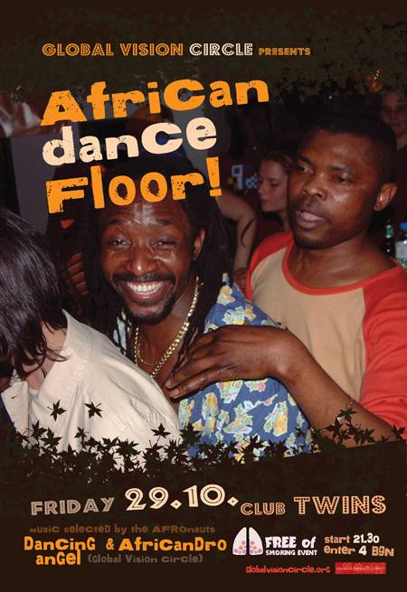 Afro Dance Floor-Флайер