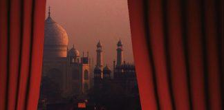 визия Индия