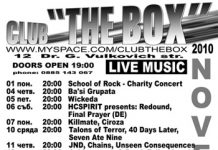 club THE BOX - програмата на клуба за месец ноември