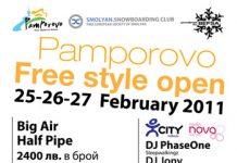 Пампорово FreeStyle Open 2011
