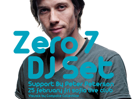 Zero 7 в Sofia Live Club