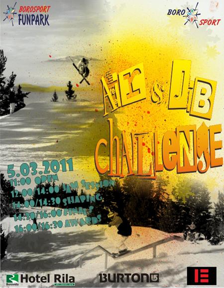 AIR JIB CHALLENGE 1 - Борвец