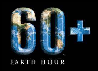 Часът на Земята 2011