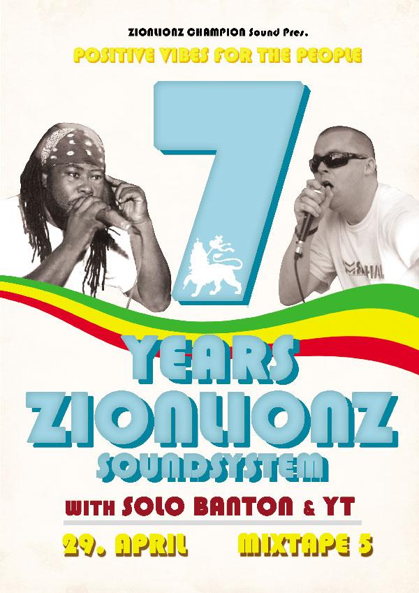 Седмия Рожден Ден на ZIONLIONZ SOUNDSYSTEM!