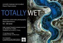 Totally Wet - изложба подводна фотография