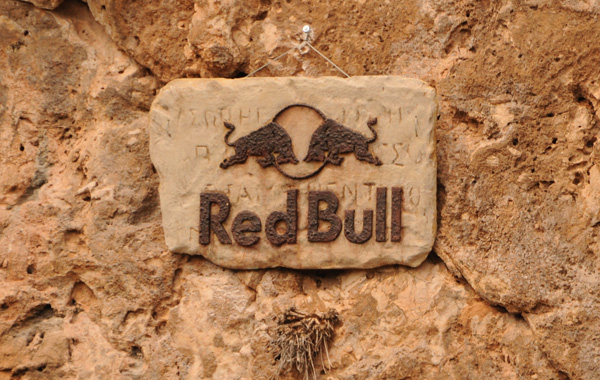 Red Bull Cliff Diving 2011, Атина