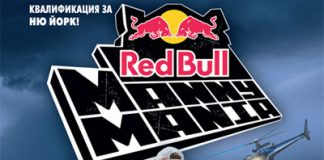 Red Bull Manny Mania - Квалификации