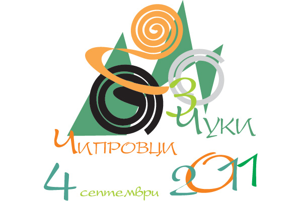 """Велорали """"Три Чуки"""" 2011"""