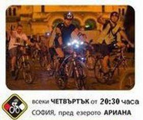 Велоразходка