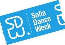 SOFIA DANCE WEEK 2011