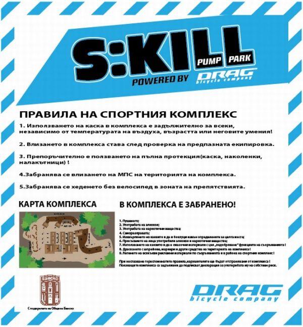 S:KILL