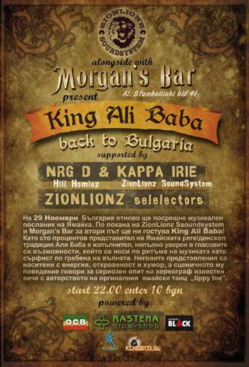 На 29 Ноември София отново ще посрещне музикален посланик на Ямайка. По покана на Зайън Лайънз Саундсистем и Morgan's Bar за втори път ще ни гостува King Ali Baba!