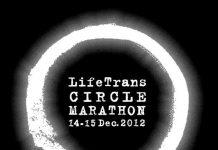 Life Trance Marathon