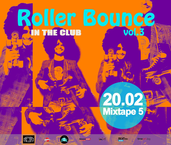 Roller Bounce Party vol. 3