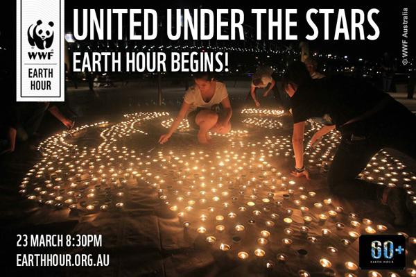 Часът на Земята 2013
