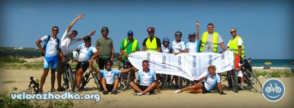 С колело на море 2013