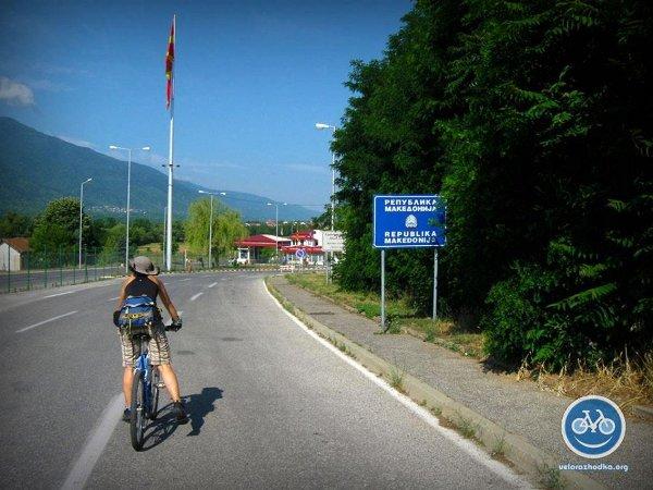 Колоездачна обиколка на Беласица