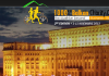 """1000 Balkan Charity Challenge"""