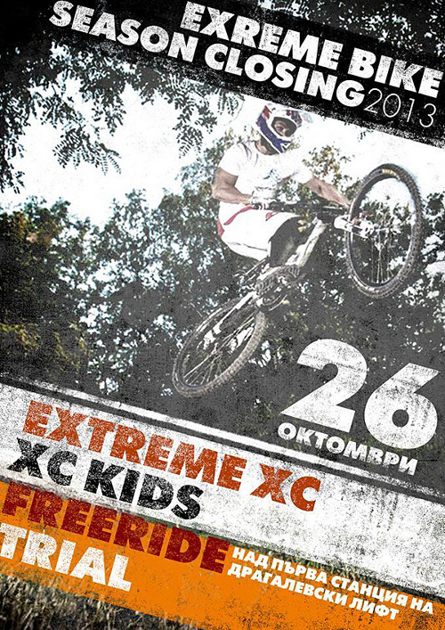 Extreme Bike Season Closing 2013