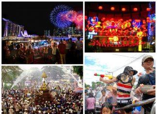 """Презентация """"Мултикултурата на Азия: Малайзия, Сингапур и Тайланд"""""""