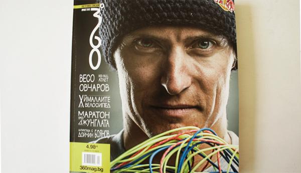 Списание 360 в топ селекцията за дизайн на Behance