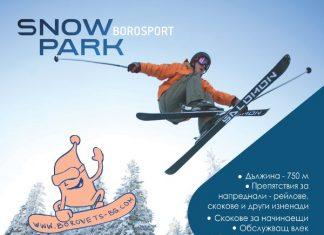 Borosport Snow Park