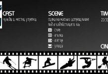 EZ FILM FEST