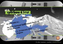 Втори сплитборд фест в Пирин