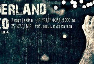 Boulderland Blocco