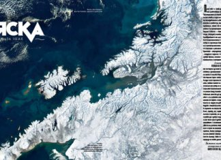 Проект Аляска