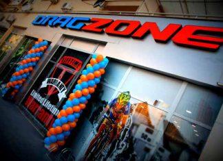 DragZone байк шоп в Младост