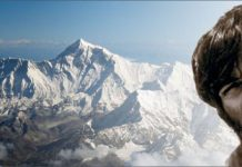 30 години от първото българско изкачване на Еверест