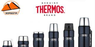"""Термосите """"Thermos"""""""
