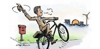 До работа с колело за пример