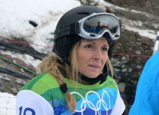 Александра Жекова
