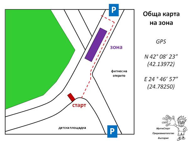 Off-road Duathlon: бягане и колоездене в Пловдив
