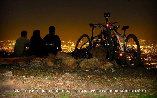 Велоразходка до Копитото