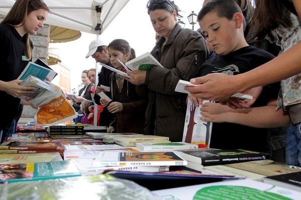 Книги за смет и в Пловдив
