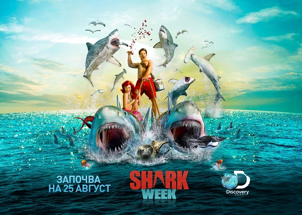 Shark_Week_Key_Visual
