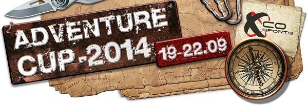 XCo Adventure Cup 2014